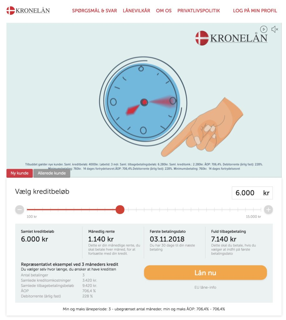 Kronelån superkredit